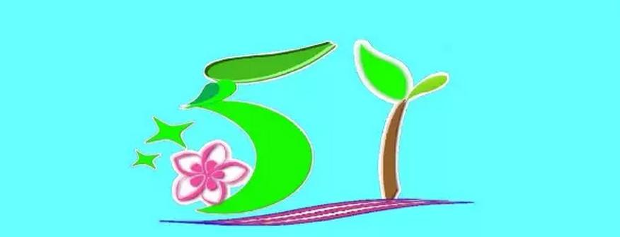 """班旗以绿、蓝为主色调,点缀活跃的红、黄,色彩雅致明丽、赏心悦目,清新的图案五年一班的班旗是由""""5""""与""""1""""为设计元素构成,联想成依山傍水茁壮成长的树苗。""""附小""""多彩的母版如一位慈爱的母亲给予学生温暖的怀抱,潜藏着附小""""教师幸福·学生成长·学校发展""""的办学理念。""""5""""联想成绿色的田野,芳草绿荫,陌上花开,寓意着五年一班给学生提供生机盎然的沃土;""""5"""